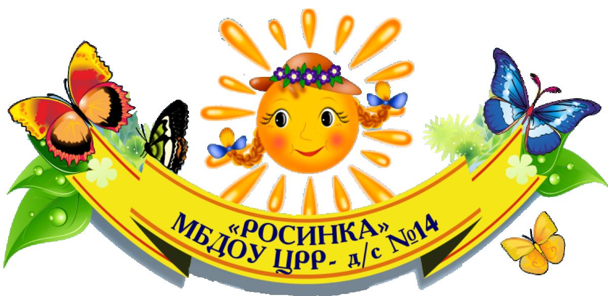stavsad14.ru
